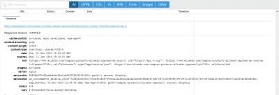 Screenshot 2020 12 01 GTmetrix Performance Report(1)