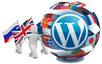 Traducir contenidos en WordPress con mqTranslate - Instalación y configuración (I)