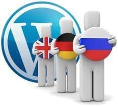 Cambiar el idioma en WordPress es ahora ¡más fácil!