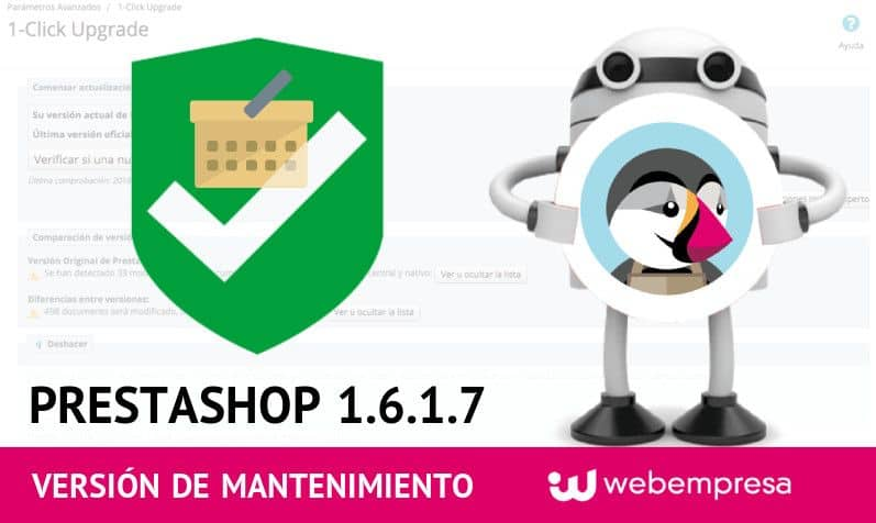 Disponible PrestaShop