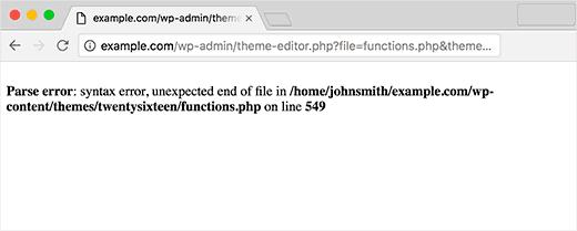 Problemas más comunes en WordPress: Syntax Error on liner